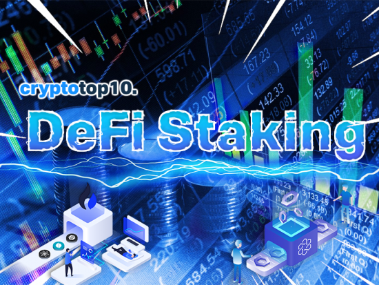 How to earn stable income with crypto part 4: Defi Staking
