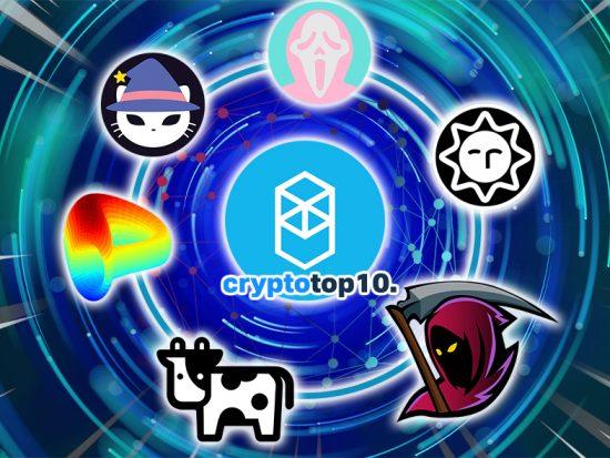 Top 10 Coins on Fantom